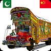 Gwadar Cargo Truck Drive APK