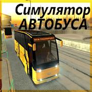Bus simulator APK