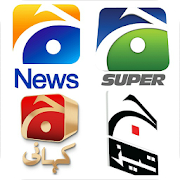 Geo TV Channels APK