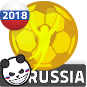 World Cup App for Russia 2018 Schedule Predictions APK
