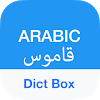 Arabic Dictionary & Translator - Dict Box APK