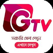 Gtv Live APK