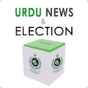 Urdu News, Pakistan Election 2018 & Live TV APK