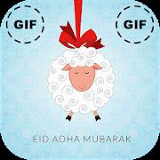 Happy Eid Mubarak GIF 2018 APK