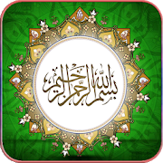 Download HD Islamic Wallpapers APK v1.02 for Android