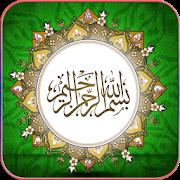 HD Islamic Wallpapers APK