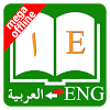 Arabic Dictionary APK