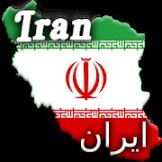 History of Iran APK