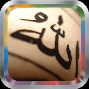 Holy Quran Ahmed Al Ajami APK