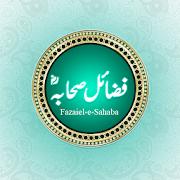 Fazail-e-Sahaba APK