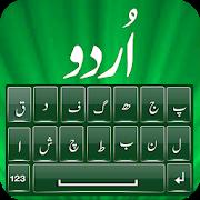 Urdu keyboard typing 2018: Urdu on photos APK