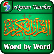 Quran Word by Word with Audio - eQuran Teacher 1.0.1 Android Latest Version Download