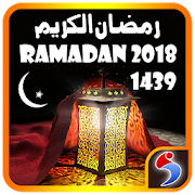 Ramadan 2018 – Calendar, Supplications, Hadiths APK
