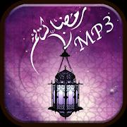 Al Quran mp3 with urdu APK