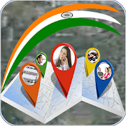 India Mobile Number Locator APK
