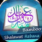Shalawat Rebana Merdu Mp3 APK