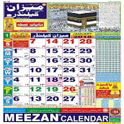 MEEZAN CALENDAR 2018 (URDU) 1.0 Android Latest Version Download