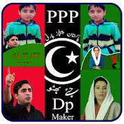PPP Profile Pic DP Maker 2018 - PPP Selfie Maker APK