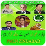 PMLN Photo Frame Editor HD 2018 APK