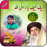 Labaik Ya Rasool Allah Photo Frame Maker HD APK