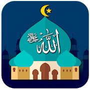 Muslim - Prayer times, Azan, Quran and Qibla App APK