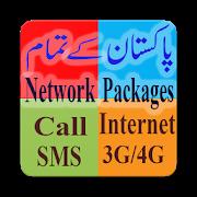 Pakistan Mobile Sim Packages APK