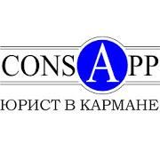 CONSapp APK