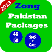 All Zong Packages Pk Free: APK