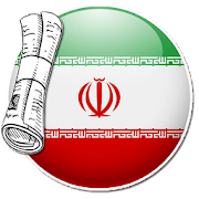 Iran News | Persian Newspapers APK
