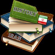 Iran History APK