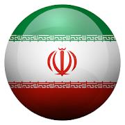 Radio Iran APK