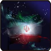 Iran Wallpaper APK