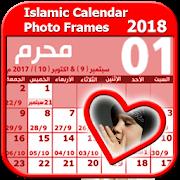Islamic Calendar Photo Frame2018 APK