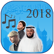 Top Ringtones islamic Ramadan 2018 APK