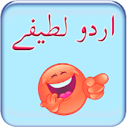 30 Funny Jokes Urdu Ma APK