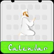 Islamic Calendar 2018, Qibla & Date Converter APK
