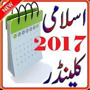 Islamic Calendar 2017 APK