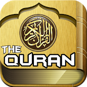 AL Quran & Hadiths for Android APK