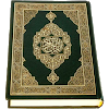 Al-Quran (Free) 3.2.1 Android Latest Version Download