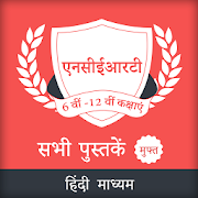 NCERT All Classes Books in Hindi APK