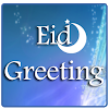 Eid Wallies APK