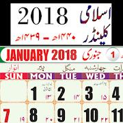 Calendar 2018-Hijri Islamic Calendar-Urdu Calendar APK
