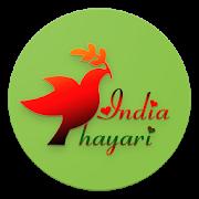 IndiaShayari.com - 2018 Hindi Shayari Jokes Status APK