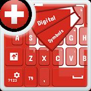 Swiss Keyboard APK