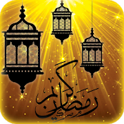 New Ramadan Wallpapers 2017 APK