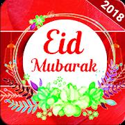 Eid Card Designer APK