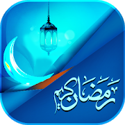 Ramadan 2018 Sehr o Iftar Times - Qibla & Tasbih 1.7 Android Latest Version Download