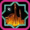 Eid Eid Mubarak APK