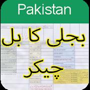 Online Bijli Bill Checker -Electricity app Pak APK