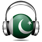 Pakistan Radio - پاکستان ریڈیو ‎ 1.0 Android Latest Version Download
